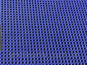 Сетка галантерейная / перегородка плотная цвет синий 150 см