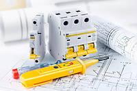 Проекты электроснабжения, силового электрооборудования и освещения