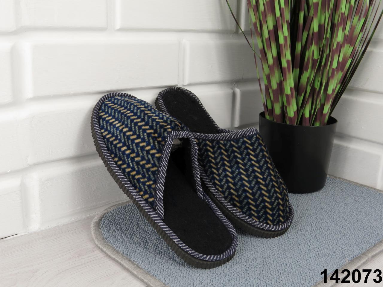 """Тапки домашние, комнатные шлепки мужские, разные цвета """"Henry"""" текстильные, повседневная удобная мужская обувь"""