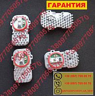 LED глазки ежик  дхо BMW x3 x5 x6 3 4 6 e70 f15 f16 63117263051 1305715084