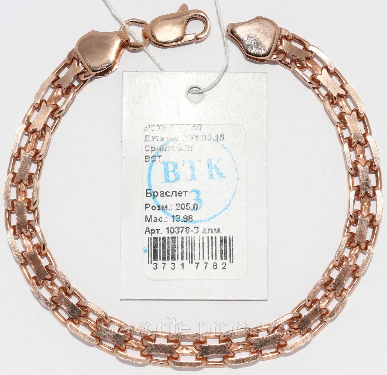 Серебряный браслет с позолотой 10378-Залм