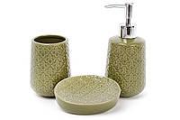 Набор для ванной 3 предмета Оливка, аксессуары для ванной, принадлежности для ванной комнаты
