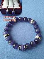Браслет из фиолетового кошачьего глаза + серьги в подарок, фото 1