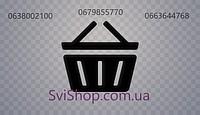 Интернет-магазин SviSHOP