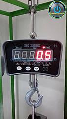 ВК ЗЕВС II 1000 кг Весы крановые на 1 тонну