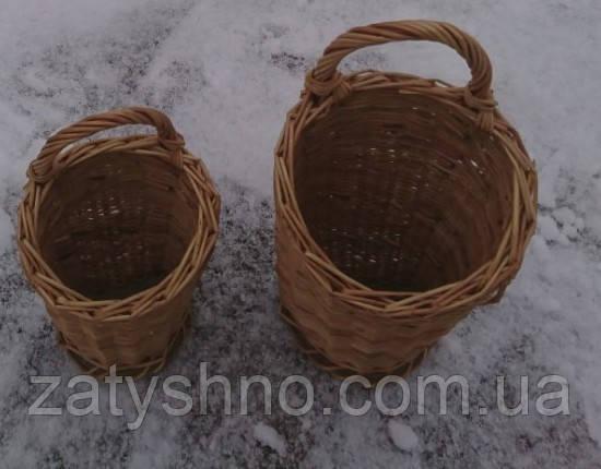 Набор маленьких плетеных корзинок