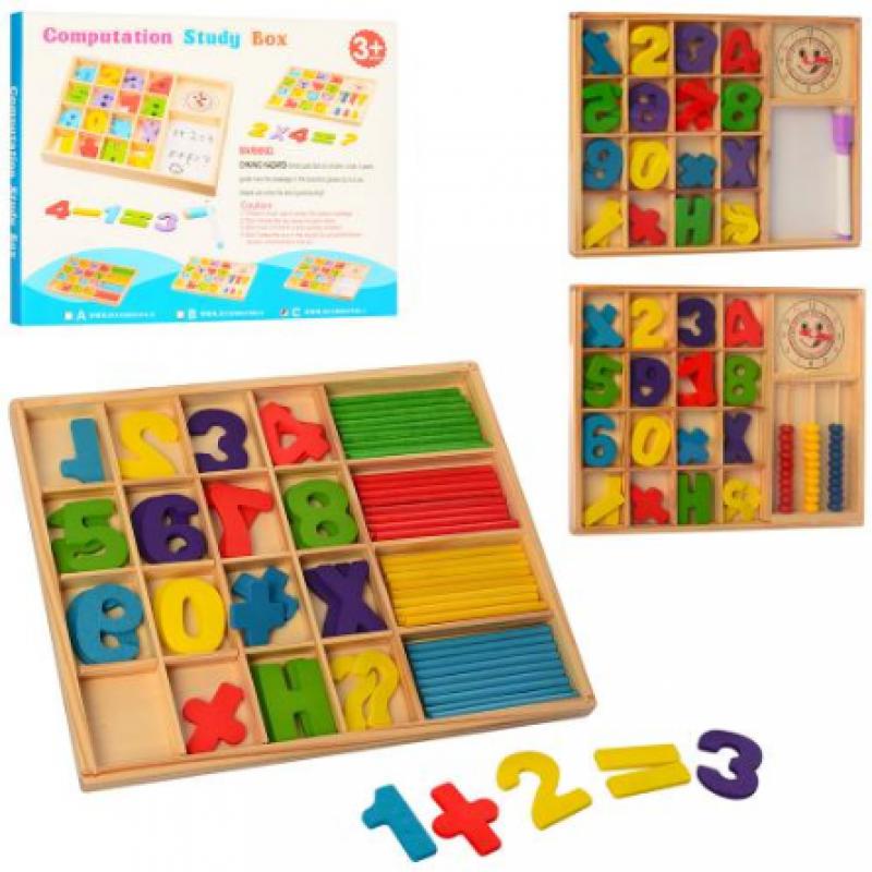 🔥✅ Деревянная игрушка Набор Первоклассника MD 1245 детский набор для школы