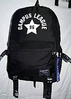 Мужской городской текстильный рюкзак (28*42 см) черный