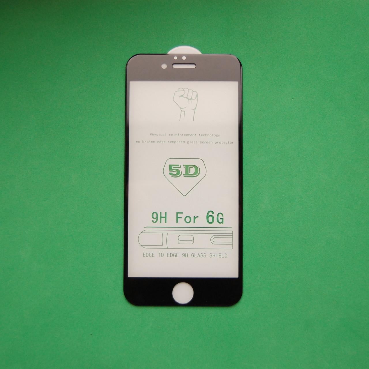 5D закаленное стекло Apple iPhone 6, 6S черное