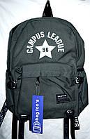 Мужской городской текстильный рюкзак (28*42 см) серый