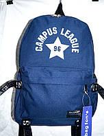 Мужской городской текстильный рюкзак (28*42 см) синий