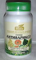 Смесь антиварикоз Biola 90 табл.
