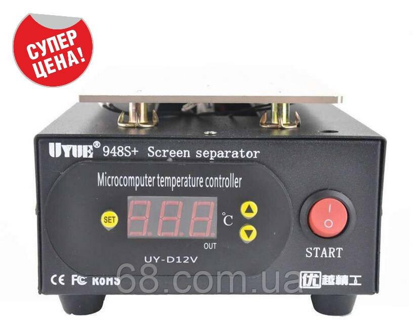 Сепаратор вакуумний для дисплейних модулів 190*110мм