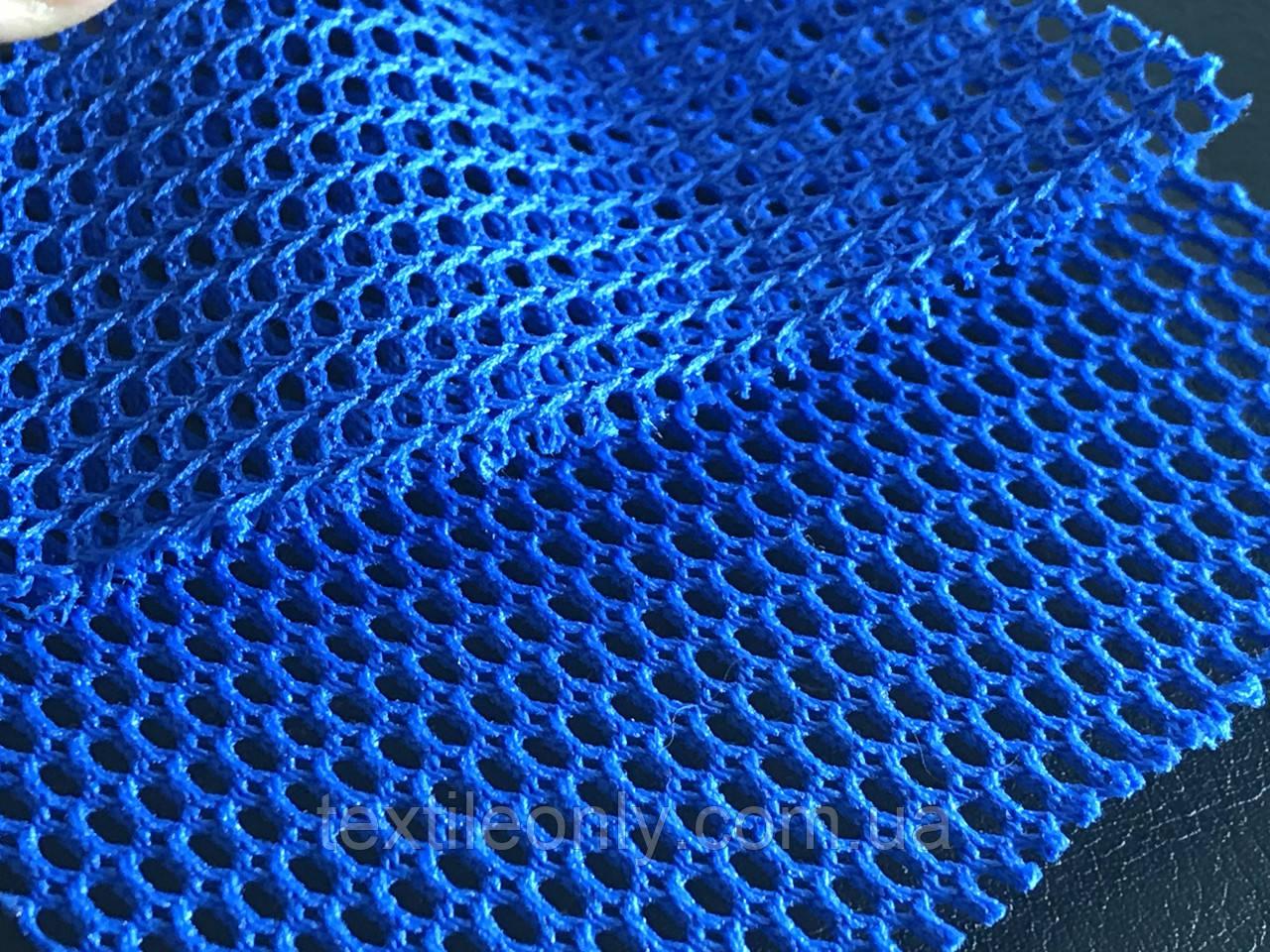 Сетка галантерейная / перегородка цвет электрик 150 см