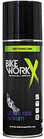 Смазка для цепи BikeWorkX Chain Star Extreme - спрей (400 мл)