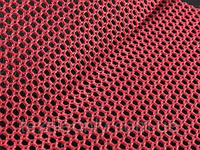 Сетка галантерейная / перегородка цвет красный 150 см