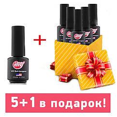 Набор гель-лаков My Nail 5+1 в подарок