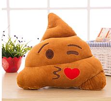 Декоративна подушка какашка 27 див. Дуже модний подарунок дорослим і діткам.Поцілунок