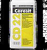 Крупнозернистая ремонтно-восстановительная смесь Ceresit CD 22, 25 кг