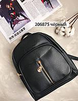 Женский стильный рюкзак на молнии