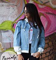 Джинсовая куртка Фабричный Китай