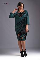 Платье  женское батал Сицилия, фото 1