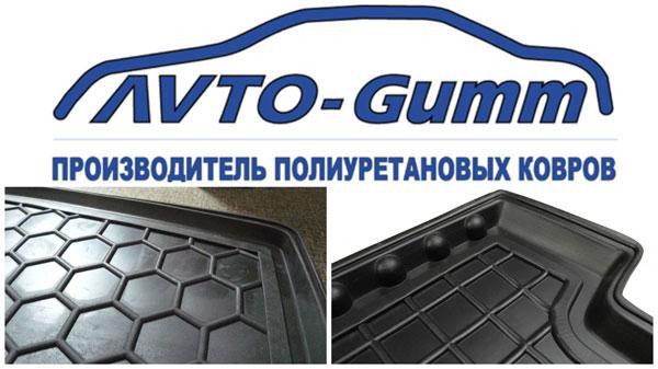 Коврик в багажник Chevrolet Aveo (2002>) (седан)  111753 Avto-Gumm