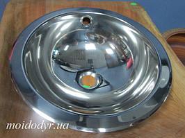Умывальник (кухонная мойка) врезной из нержавеющей стали 460 мм