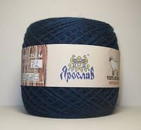 Нитки для вязания 100% шерсть мериноса 100г темно-синие