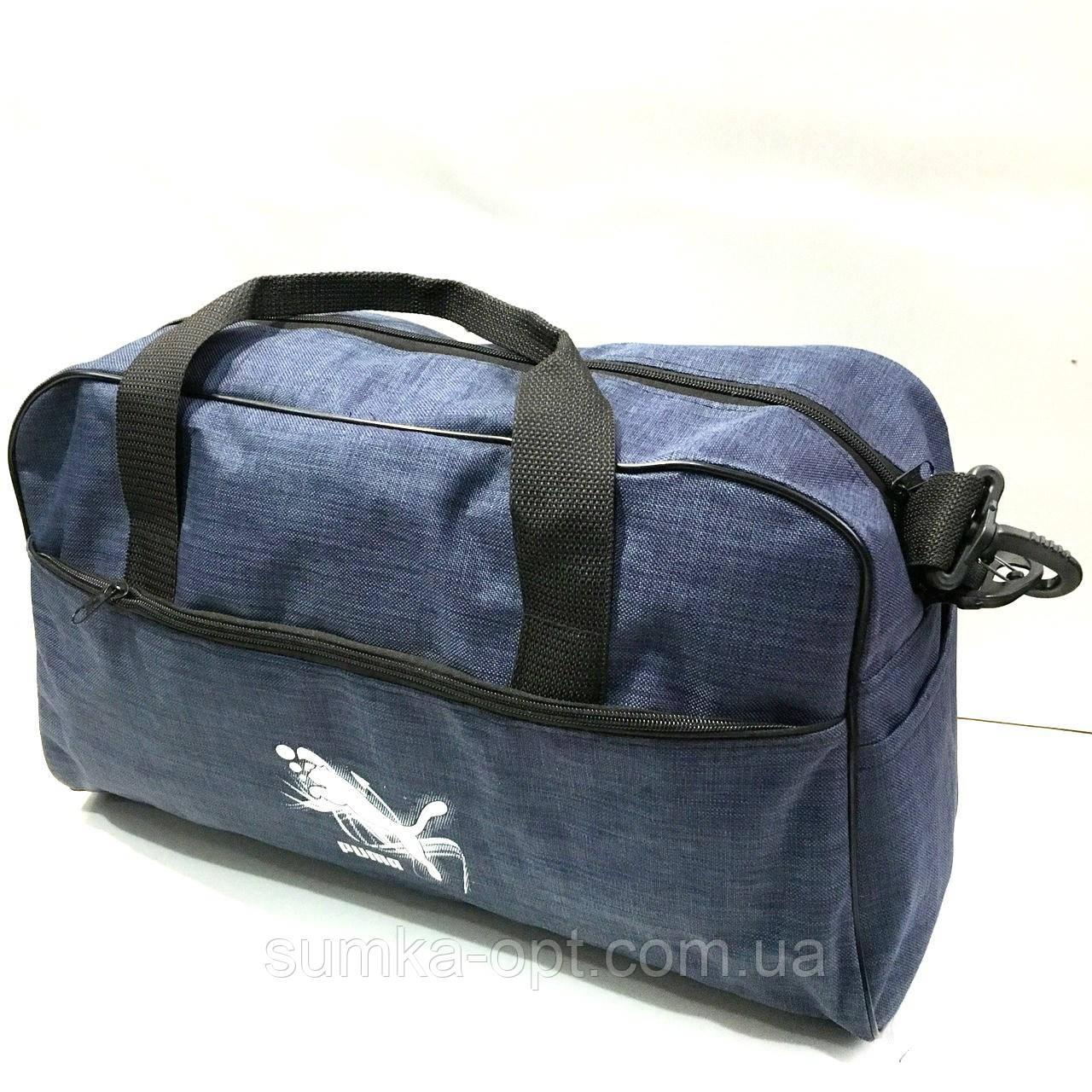 47e240fd Универсальные спортивные сумки Puma (синий)27*45см: продажа, цена в ...