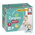 Подгузники-трусики Pampers Pants Размер 4 (Maxi) 8-14 кг, 72 подгузника, фото 2