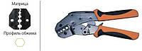 Инструмент для опрессовки неизолированных  наконечников и гильз MFS-0416
