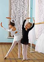 Купальник гимнастический с юбкой.(Цвет: белый,чёрный)