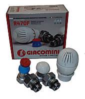 Набор термостатический радиаторный Giacomini 1/2 угловой производитель Италия
