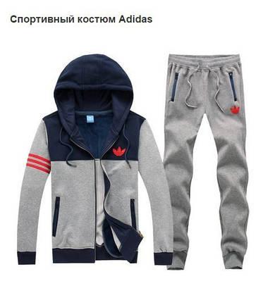 Мужской спортивный костюм Adidas DN-5