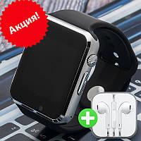 Умные часы Smart A1 Turbo. Смарт часы. Акция! Наушники в подарок