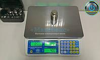 Весы торговые 15 кг | Вагар VP-MN15 LCD