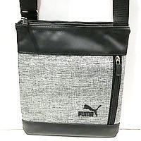 Барсетки, планшеткина плечо под джинс Puma (серый)24*26см