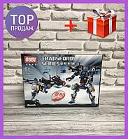 Конструктор трансформер Lego 2 в 1 серии 304 дет. (8712) + Подарок