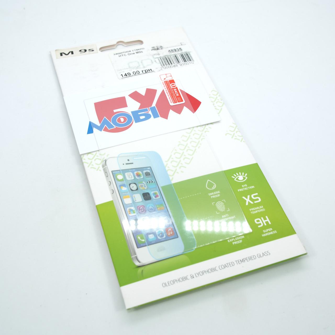 Защитные стекла и пленки для других смартфонов HTC One M9s