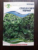 Семена петрушки Славянская кудрявая 10 гр
