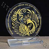 Нагороди з акрилу - гравіювання, заливка фарбою