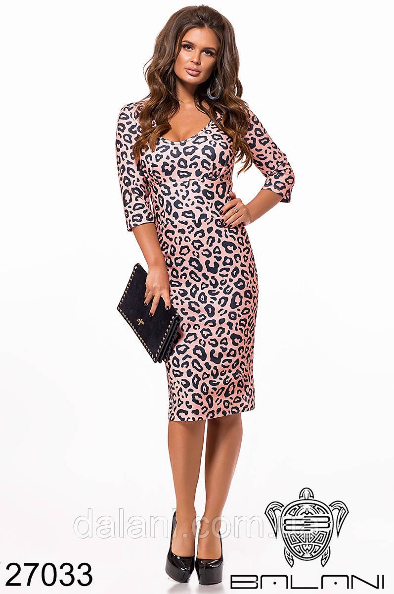 9519acddce5 Платье шикарное персиковое леопардовое - Dalani в Мариуполе