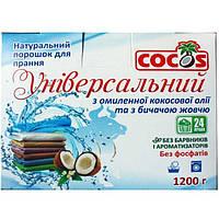 Пральний порошок Cocos Універсальний з омиленої кокосової олії та з бичачою жовчю безфосфатний 24 прання
