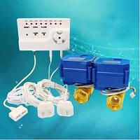 Комплект WLS-234-4 для системи антизатоплення (два шарових крани ¾ дюйми, 4 датчики затплення), фото 1