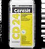 Полимерцементная шпаклевка Ceresit CD 24, 25 кг