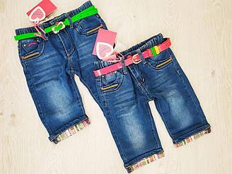 Джинсовые шорты на девочку, Венгрия, Grace, рр 122-128 см, арт. 40892