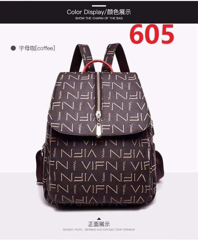 c07453463f06 Женский рюкзак, экокожа (тёмно-коричневый) - купить по лучшей цене в ...