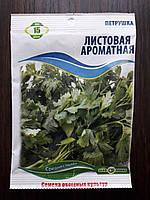 Семена петрушки Листовая Ароматная 15 гр