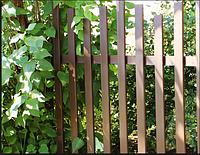 Забор Штакетный ПВХ